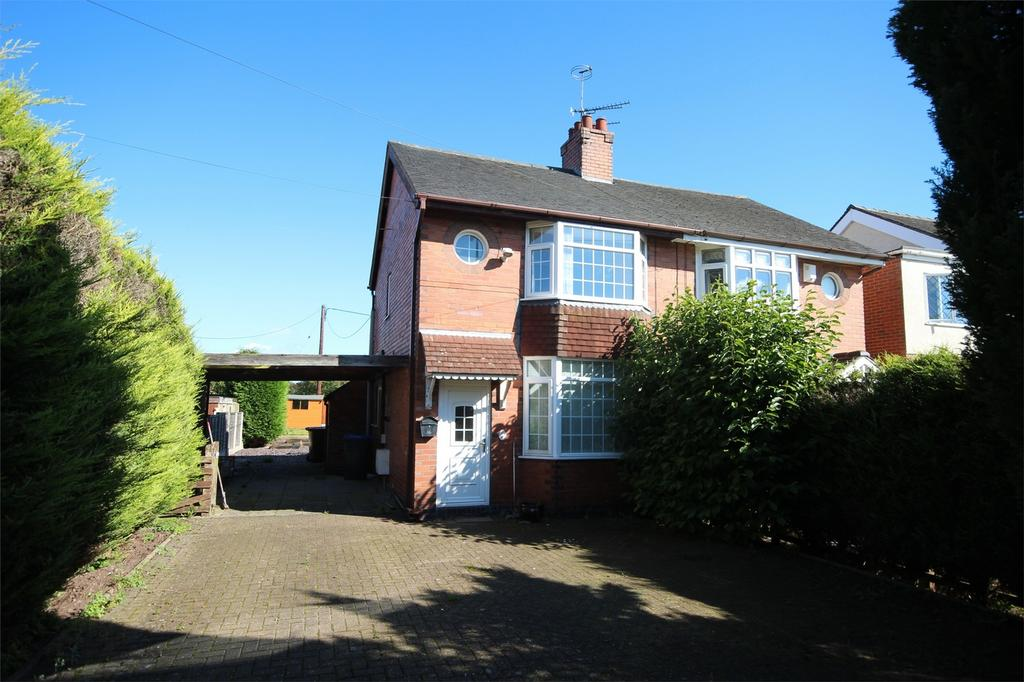 2 Bedrooms Semi Detached House for sale in Uttoxeter Road, Draycott, Staffordshire