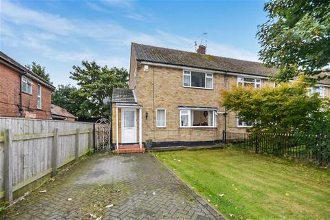 3 bedroom end of terrace house for sale - Hull Road, Anlaby, East Riding Of Yorkshire