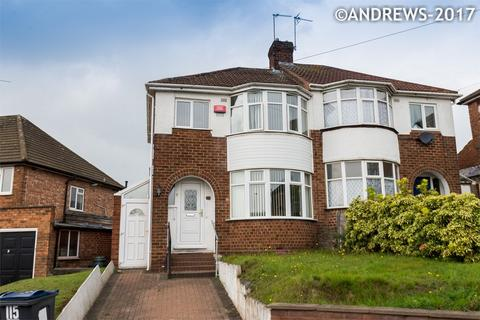 3 bedroom semi-detached house for sale - Tower Hill, Great Barr, BIRMINGHAM