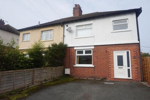 3 bedroom semi-detached house to rent - Ruskin Road, Congleton