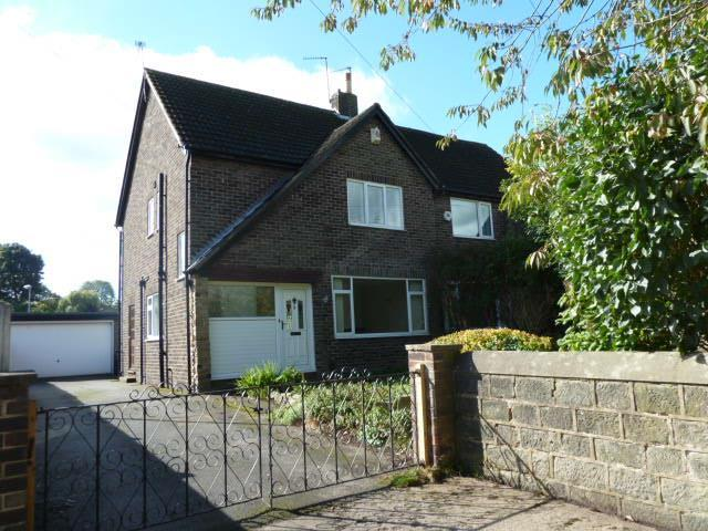 3 Bedrooms Semi Detached House for rent in Stanhope Avenue, Horsforth