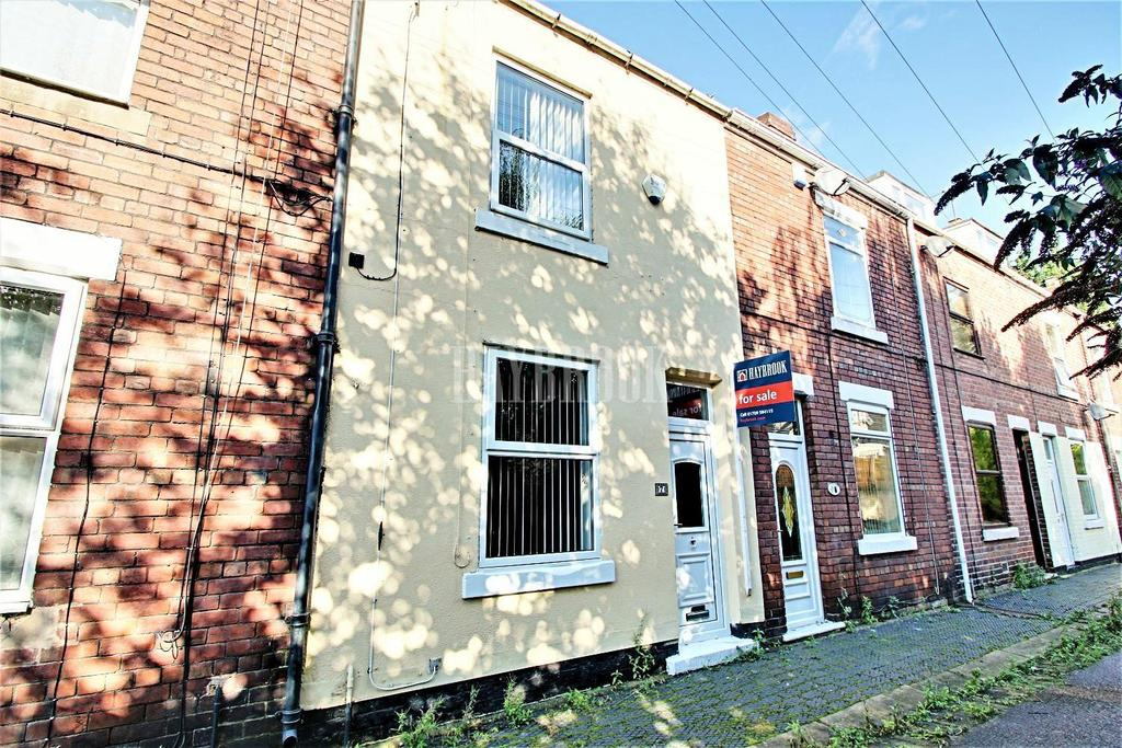 3 Bedrooms Terraced House for sale in Bentinck Street, Conisbrough