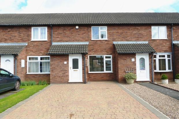 2 Bedrooms Terraced House for sale in Christopher Drive, Leicester, LE4