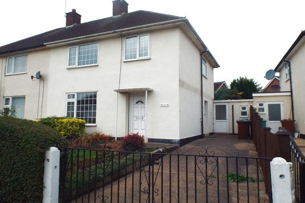 3 Bedrooms Semi Detached House for sale in Chetwin Road, Bilborough, Nottingham, NG8
