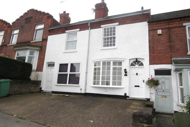 2 Bedrooms Terraced House for sale in Burnham Street, Sherwood, Nottingham, NG5