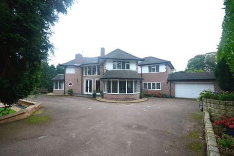 5 bedroom detached house for sale - Oakfield Avenue, Woolton