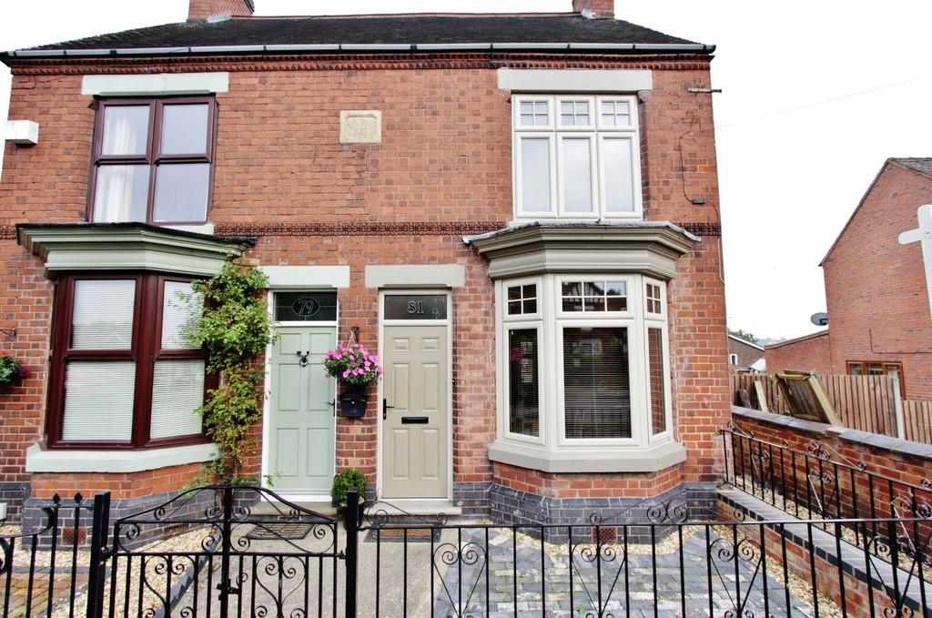 2 Bedrooms Semi Detached House for sale in Dosthill Road, Two Gates