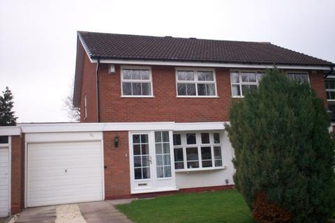 3 bedroom semi-detached house to rent - Dunton Hall Road, Shirley, B90 2RA