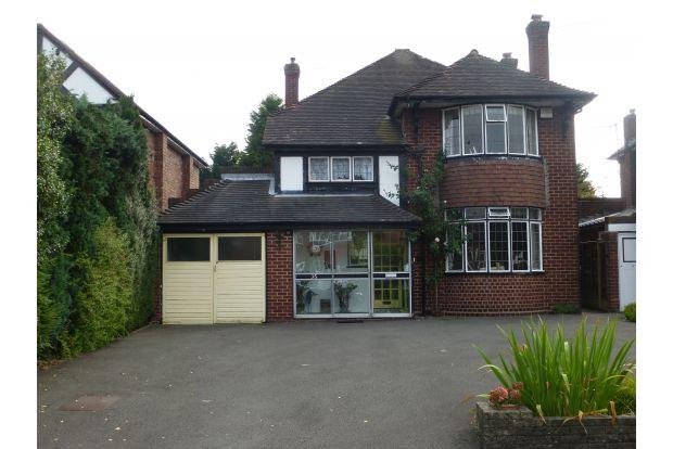 3 Bedrooms House for sale in BROOKHOUSE ROAD, WALSALL