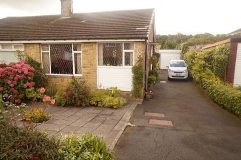2 bedroom semi-detached bungalow for sale - Leaventhorpe Way, Bradford