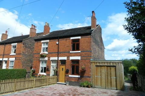 3 bedroom semi-detached house for sale - Chells Hill, Cheshire
