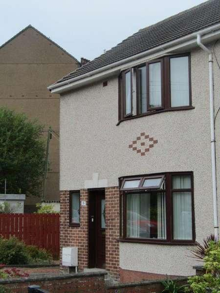 2 Bedrooms End Of Terrace House for sale in 19 Brenfield Road, Muirend, Glasgow, G44 3LP
