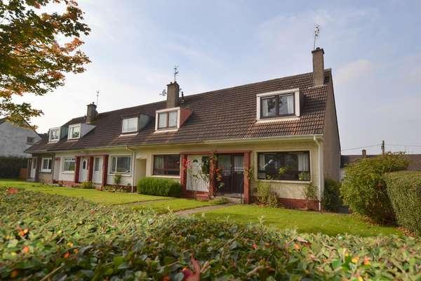 2 Bedrooms End Of Terrace House for sale in 77 Ayton Park South, Calderwood, East Kilbride, G74 3AU