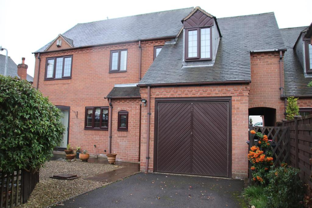 4 Bedrooms Link Detached House for sale in Elms Court, Austrey, Atherstone