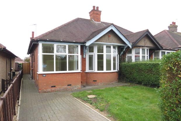 2 Bedrooms Bungalow for sale in Bants Lane, Duston, Northampton, NN5