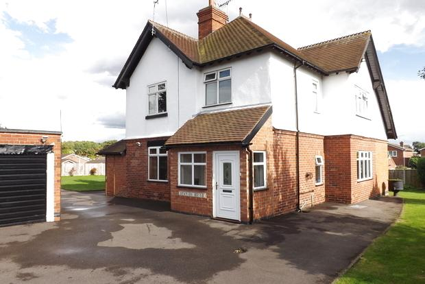 4 Bedrooms Detached House for sale in St. Albans Road, Bulwell, Nottingham, NG6