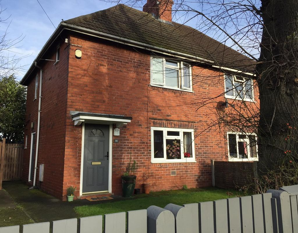 2 Bedrooms Semi Detached House for sale in Platt Lane, Fallowfield