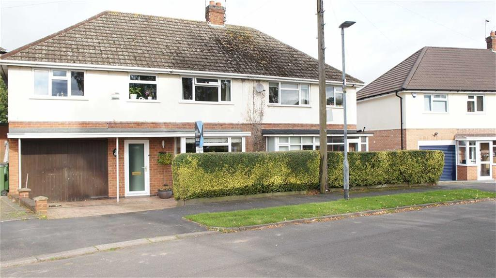 4 Bedrooms Semi Detached House for sale in Vicarage Close, Kirby Muxloe