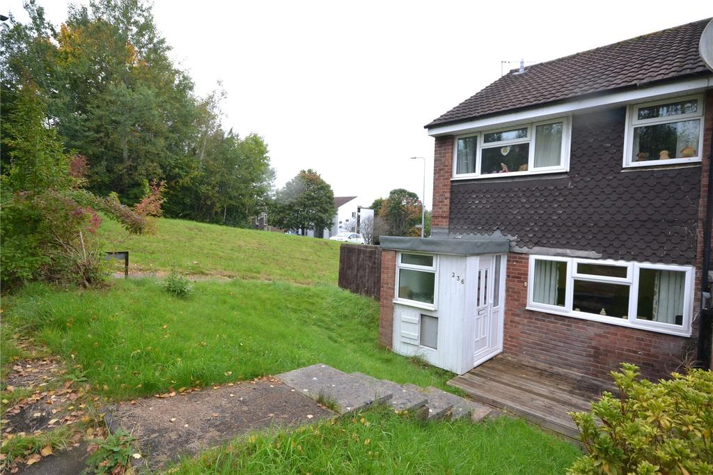 3 Bedrooms End Of Terrace House for sale in The Hawthorns, Pentwyn, Cardiff, CF23