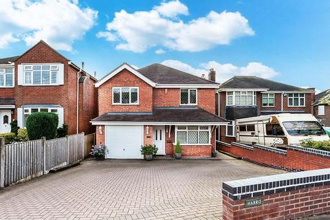 4 bedroom detached house for sale - Congleton Road, Mow Cop