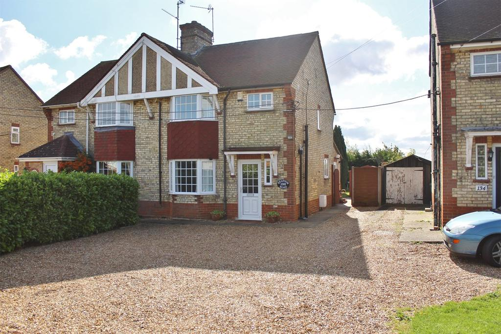 3 Bedrooms End Of Terrace House for sale in Station Road, Lower Stondon, Henlow, SG16
