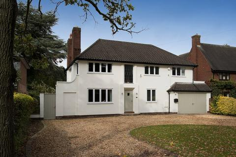 5 bedroom detached house for sale - Jacobean Lane, Knowle
