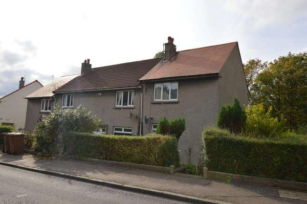 2 Bedrooms End Of Terrace House for sale in 70 Lawfield Avenue, West Kilbride, KA23 9DH