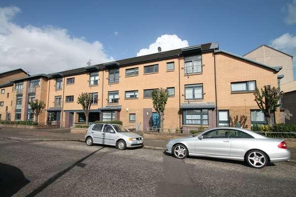 2 Bedrooms Flat for sale in 2/1, 77 Amulree Street, Shettleston, Glasgow, G32 7UN