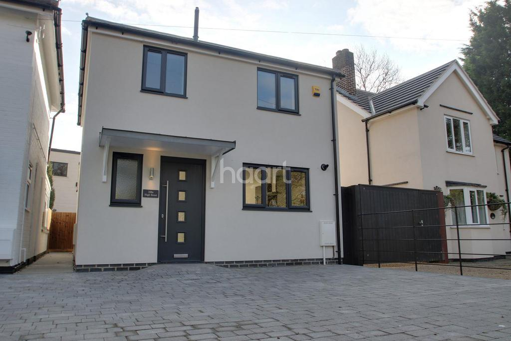 2 Bedrooms Detached House for sale in High Street, Harston, Cambridgeshire