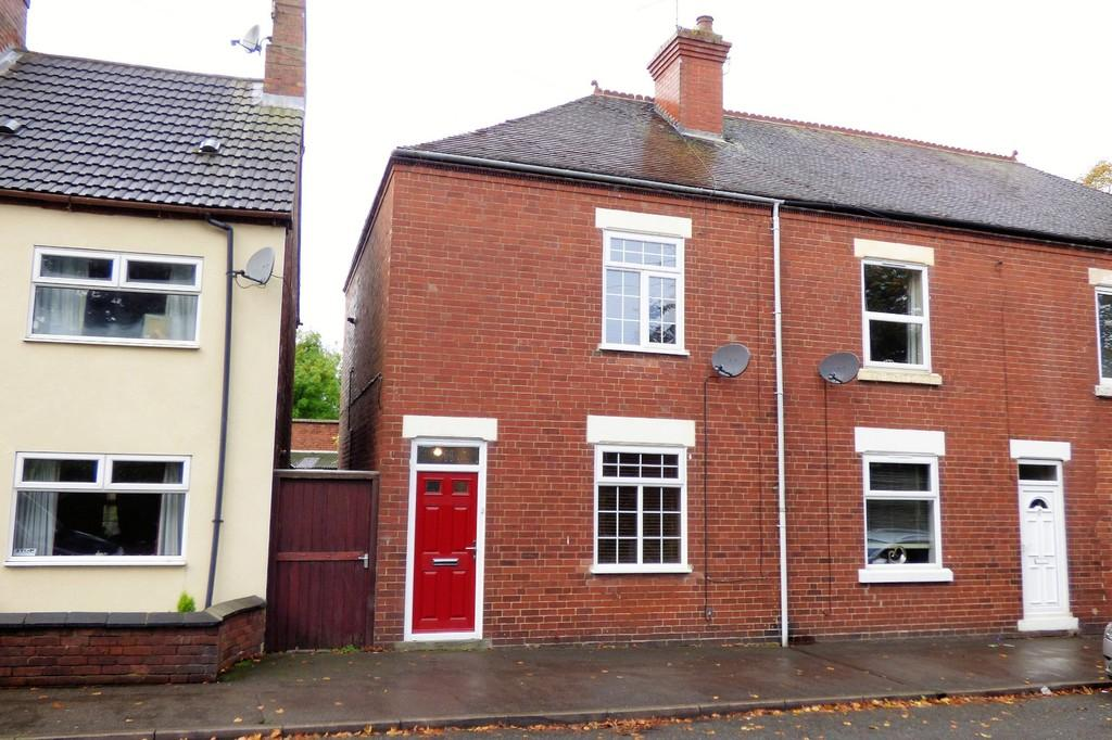 2 Bedrooms End Of Terrace House for sale in Market Street, Church Gresley