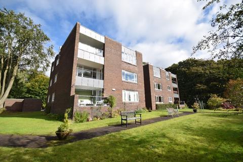 3 bedroom flat for sale - Bishops Gate, Wellknowe Avenue, Thorntonhall, Glasgow, G74 5AR