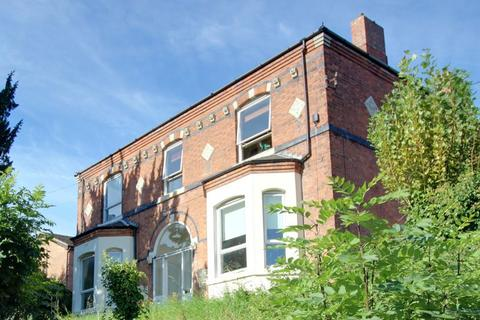 2 bedroom flat to rent - Station Road, Carlton, Nottingham
