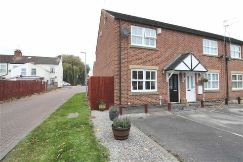 2 bedroom end of terrace house for sale - Albany Villas, Hessle