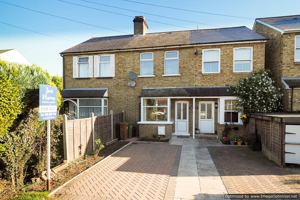 2 Bedrooms Terraced House for sale in Gander Green Lane, Sutton SM3