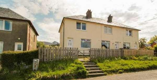 2 Bedrooms Semi-detached Villa House for sale in 4 Cruachan Cottages, Taynuilt, PA35 1JG