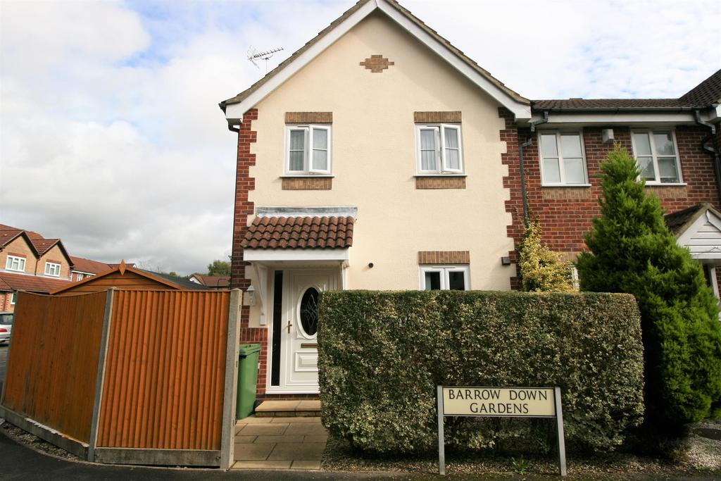 3 Bedrooms End Of Terrace House for sale in Barrowdown Gardens, Netley Common, Southampton, SO19 6RP