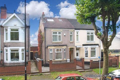 4 bedroom semi-detached house for sale - Lythalls Lane, Holbrooks