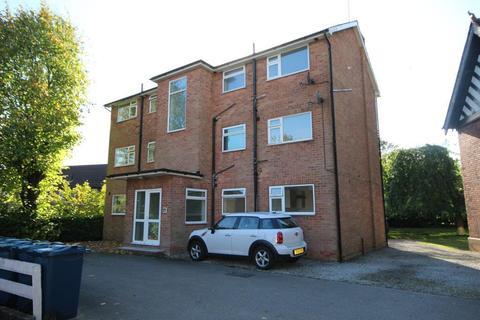 1 bedroom apartment to rent - Adamthwaite Drive