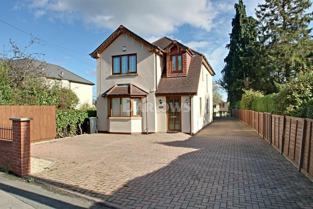 4 Bedrooms Detached House for sale in ! Ty Coch Coch, Castleton, Cardiff
