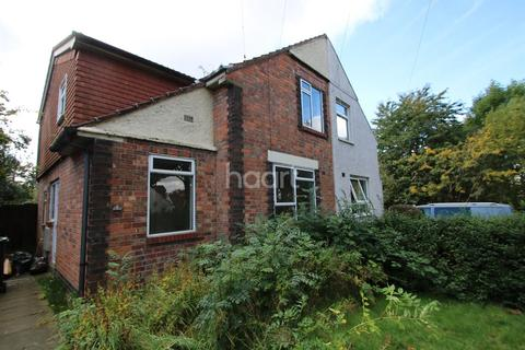 3 bedroom semi-detached house for sale - Heathcote Road, Leicester