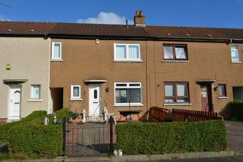 2 bedroom terraced house for sale - 8 Wyvis Place, Peterson Park, Glasgow, G13 4LY