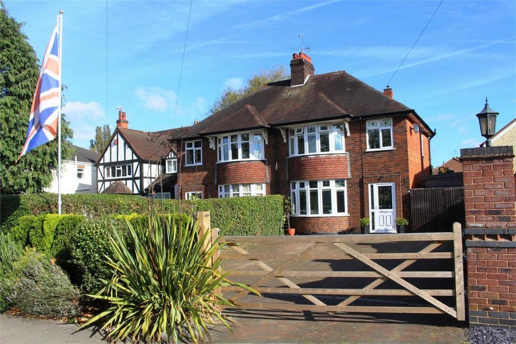 3 Bedrooms Semi Detached House for sale in Lutterworth Road, Whitestone, Nuneaton, Warwickshire
