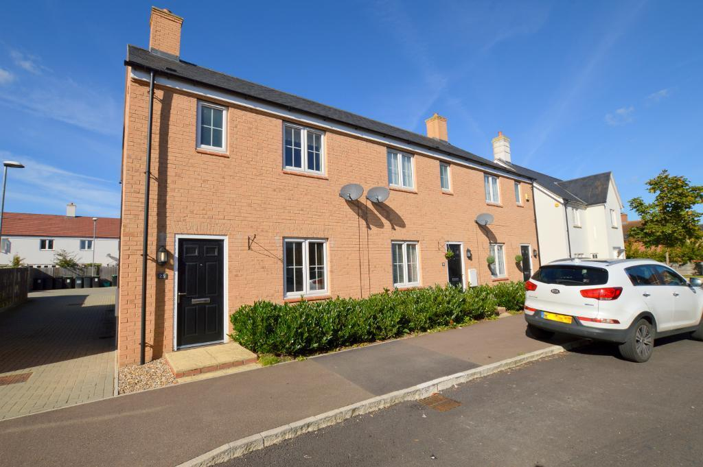 3 Bedrooms End Of Terrace House for sale in Chestnut Avenue, Silsoe, MK45 4GP
