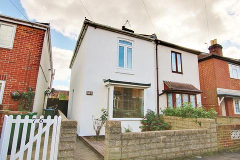 2 bedroom semi-detached house for sale - Ivy Road, St Denys
