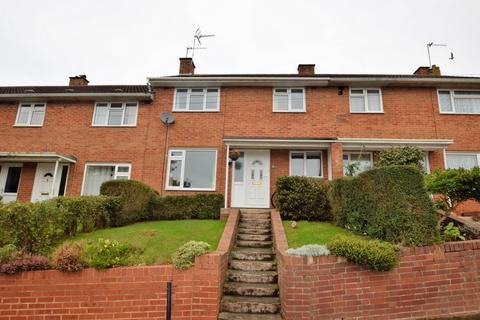 3 bedroom house for sale - Galahad Close, Beacon Heath, EX4