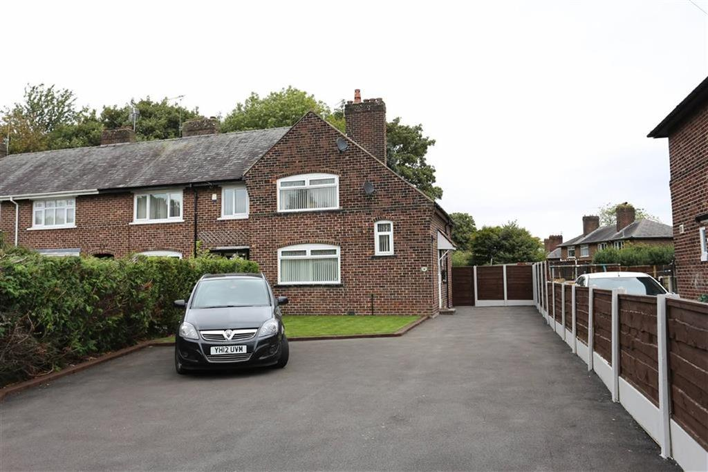 2 Bedrooms End Of Terrace House for sale in Wood View, Northenden, Manchester