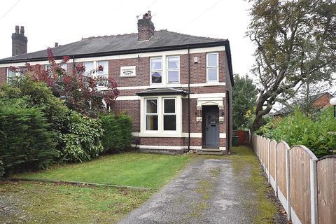 4 bedroom townhouse for sale - Grammar School Road, Latchford