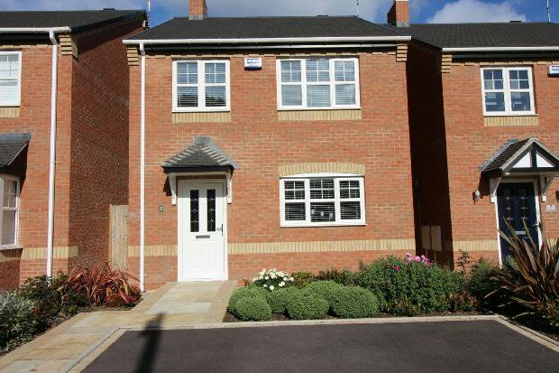 4 Bedrooms Detached House for sale in New Road, Keresley, Coventry