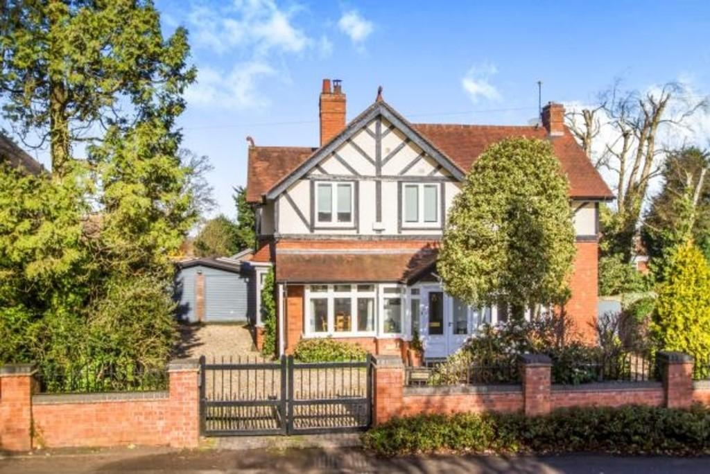 5 Bedrooms Detached House for sale in Gypsy Lane, Balsall Common