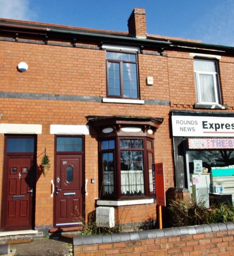 2 Bedrooms End Of Terrace House for sale in Blackhalve Lane, Wednesfield, Wolverhampton